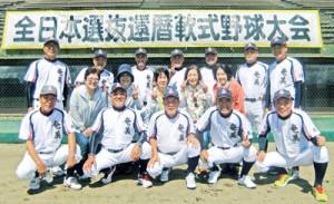 16強と健闘した奄美島人と同行した応援団