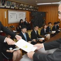 学生8人に委嘱状を交付した受け入れ式=20日、奄美市役所