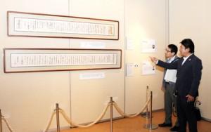 西郷隆盛が愛加那や菊次郎に充てた手紙を鑑賞する来場者=26日、鹿児島市の県歴史資料センター黎明館