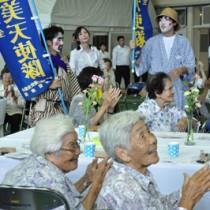 学生たちが多彩な催しで地域のお年寄りをもてなした小湊敬老感謝の集い=7日、奄美市名瀬の奄美看護福祉専門学校