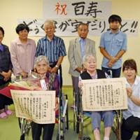 100歳表彰を受けた(前列左から)奥田さん、直井さん=18日、龍郷町