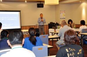 奄美市名瀬であった外国人観光受け入れ対応セミナー=27日、同市
