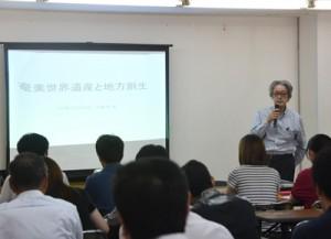 小野寺浩さんが講義した大正大学の公開レクチャー=8日、奄美市名瀬