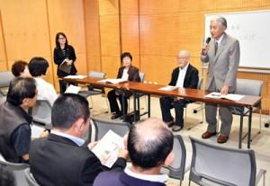 奄美の福祉環境の充実に向けた意見交換会もあった報告会=30日、奄美市名瀬
