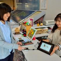 指先をかざすだけでクーポン券などが利用できる「タッチ&ペイ」=10日、奄美市名瀬の奄美博物館