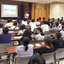 サッカー指導者や保護者ら約100人が参加したリスペクト研修会(提供写真)