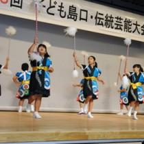 多彩な発表で地域住民を楽しませた瀬戸内町子ども島口・伝統芸能大会=27日、町きゅら島交流館