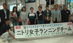 実業団合宿の今季第1弾として来島したニトリ女子ランニングチームの選手ら=23日、天城町の徳之島空港