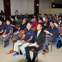 約70人が参加した奄美群島漁業振興大会