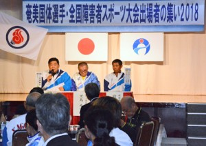 国体、全国障害者スポーツ大会への思いを語る(左から)重村さん、里島さん、前里さん=11日、奄美市名瀬