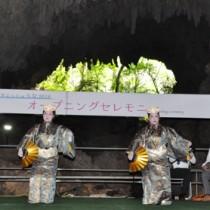 洞内に特設ステージを設けて実施されたオープニングセレモニー=18日、知名町の昇竜洞