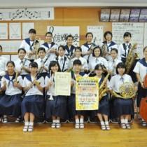 日本管楽合奏コンテスト全国大会への出場が決まった朝日中吹奏楽部=4日、奄美市名瀬