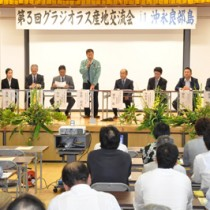 3県のグラジオラス産地の関係者が集い、課題などを協議した産地交流会=27日、和泊町のやすらぎ館
