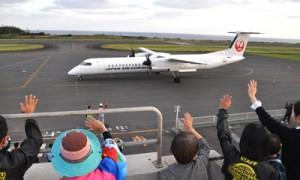 住民らに見送られ、離陸に向け動き出すボンバルディアQ400=30日午後4時40分ごろ、和泊町のえらぶゆりの島空港