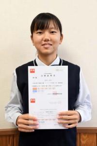 英検準1級に合格した前田さん=20日、徳之島町亀津