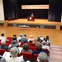18年度活動計画を承認した奄美市さとうきび生産部会総会=21日、奄美市笠利町