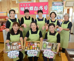 25日から冬のふるさと便を販売する味の郷かさり=21日、奄美市笠利町