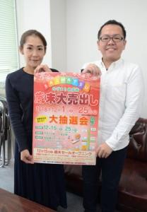 12月1日スタートの歳末大売り出しをPRする惠会長(左)ら