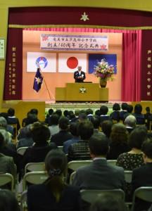 創立140周年の節目を盛大に祝った芦花部小中学校の記念式典=25日、奄美市名瀬