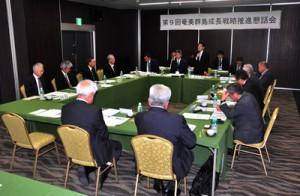 成長戦略ビジョンの基本計画に基づく提言について意見交換した懇話会=21日、奄美市名瀬