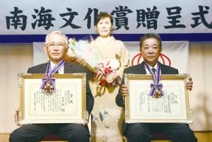 南海文化賞を受賞した(左から)平井學氏、平井氏の妻雅代さん、節田マンカイ保存会の朝恒夫会長=1日、奄美市名瀬