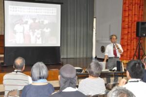 琉球列島の生物文化多様性に関して専門家らが基調講演、研究発表した報告会=25日、与論町中央公民館