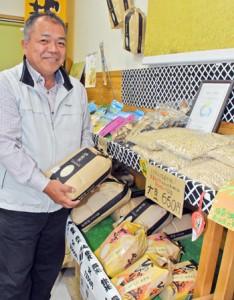 徳之島産のジャガイモの販路開拓に力を入れる迫田さん=10月11日、伊佐市