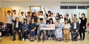 「奄美結いの会」新入生歓迎会=5月29日、鹿児島国際大学