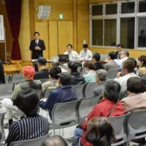 おがみ山バイパス事業の再開表明後、初めて開催された説明会=21日、奄美市名瀬