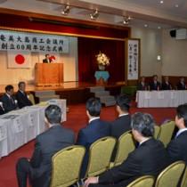奄美大島商工会議所の60年の節目を祝うとともにさらなる発展を誓った記念式典=9日、奄美市名瀬