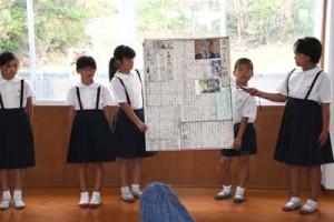 泉芳朗について学習してまとめた「泉ワールド新聞」を使い、成果を発表する児童=11月1日、伊仙町面縄小学校