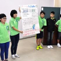 子ども世界自然遺産講座で学んだことなどを発表する子どもたち=15日、奄美市名瀬の奄美博物館
