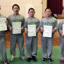高校九州選手権で上位入賞した奄美出身選手(左から)西田、松田、常潤、常颯、豊田