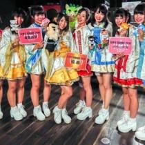 ご当地アイドル日本一に輝いたサザン☆クロスのメンバー=11月24日、東京都渋谷