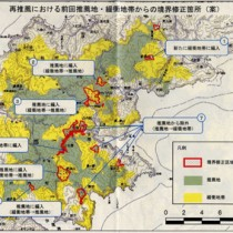 世界自然遺産 奄美大島の推薦区域修正案