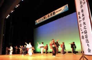 六調で会場を盛り上げる奄美チーム=4日、沖縄県宜野湾市