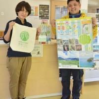 奄美トレイルのスタンプラリーでスタンプ帳を設けた「三太郎の里」=14日、奄美市住用町摺勝