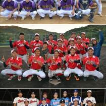 沖縄代表のRYUKYU EXILE(提供写真)、奄美代表のラビオス、奄美選抜