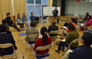 地域拠点づくりについて考えたフォーラム=1月30日、龍郷町幾里の秋名コミュニティーセンター