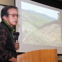 奄美大島の自然の価値と保護の大切さを訴える常田氏=19日、奄美市名瀬