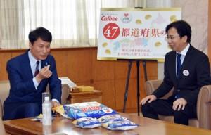 鰹みそ味のポテトチップスを試食する三反園知事(左)=16日、鹿児島市の県庁