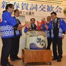 鏡開きで新年の幕開けを祝った奄美大島商工会議所の新春賀詞交歓会=9日、奄美市名瀬