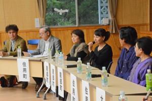 奄美大島の住民らが「環境文化」について話し合ったシンポジウム=12日、大和村
