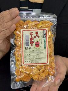 金賞を受賞した合同会社喜界島結いの「ピリッととーまみー」=24日、奄美市名瀬