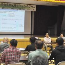 国際化に対応した、沖永良部島の花き生産の方向性などを検討したシンポジウム=15日、和泊町のやすらぎ館