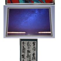 (上から)【美術・工芸部門】吉村英彦さんの「抱擁」、【写真部門】東條稔貴さんの「奄美の夜」、南隆光さんの「李白詩」