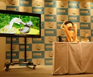 奄美大島の魅力を伝える動画「あまみっけ。」の完成発表会=2016年3月8日、東京港区