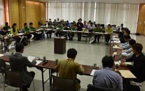 マングースの完全排除に向けて取り組みを協議した検討会=1月31日、奄美市名瀬