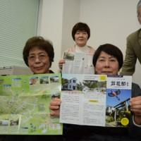 芦花部集落のパンフレットを作成した住民=14日、南海日日新聞社
