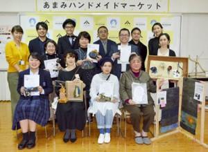 大賞の正親さん(前列左から2人目)ら入賞者と審査員=3日、奄美市名瀬浦上町の奄美市産業支援センター